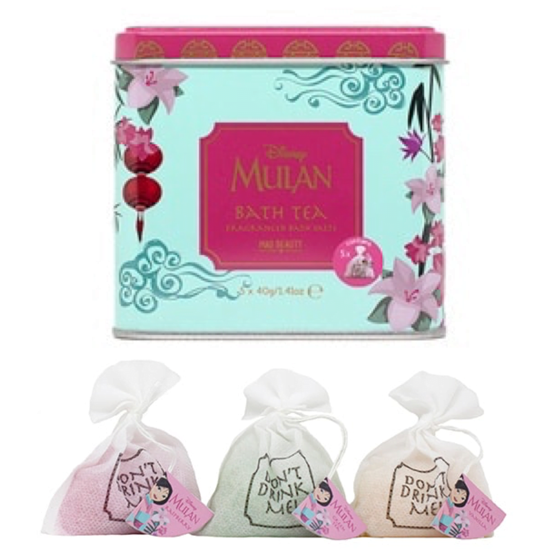 Superdrug Disney Mulan Collection