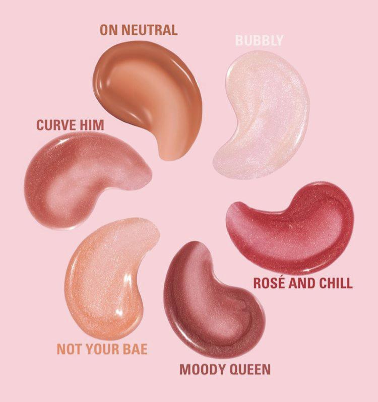 Kylie Cosmetics Plumping Gloss
