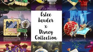 Estee Lauder x Disney Princess Collection