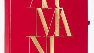 Giorgio Armani Advent Calendar 2020 Full Contents Reveal!