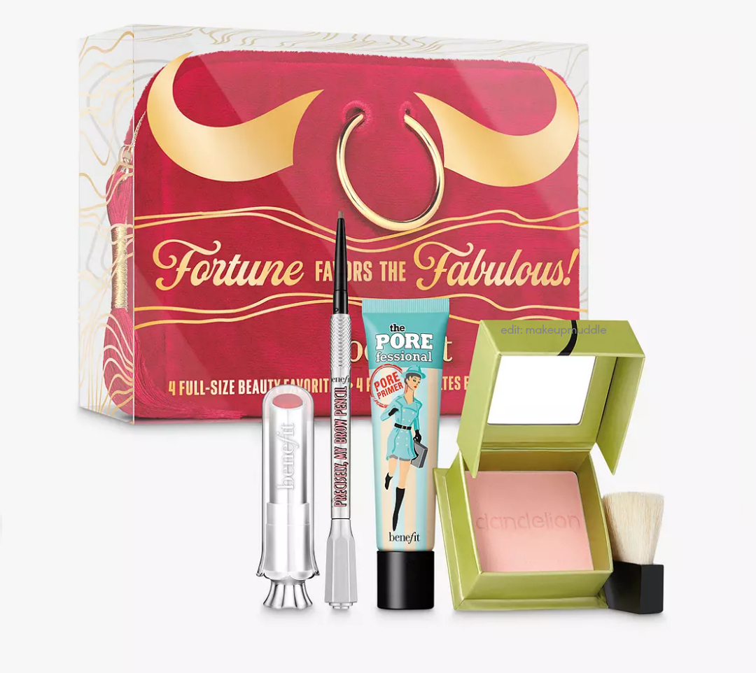 Benefit Fortune Favors the Fabulous Lunar New Year Gift Set