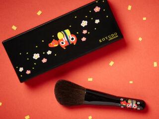 KOYUDO Akabeko Powder Brush