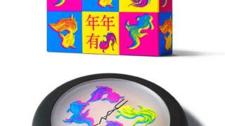 MAC Moon Masterpiece Extra Dimension Skinfinish Highlighter