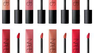 NARS Air Matte Lip Color Collection