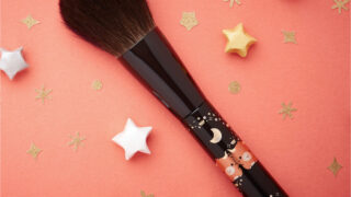 Beautylish The Lunar New Year Ox Brush 2021
