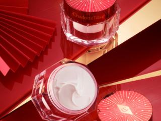 Charlotte Tilbury Lunar New Year Charlotte's Magic Cream 2021