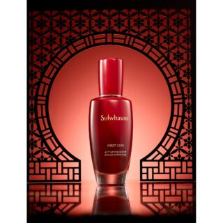 Sulwhasoo Lunar New Year First Care Activating Serum