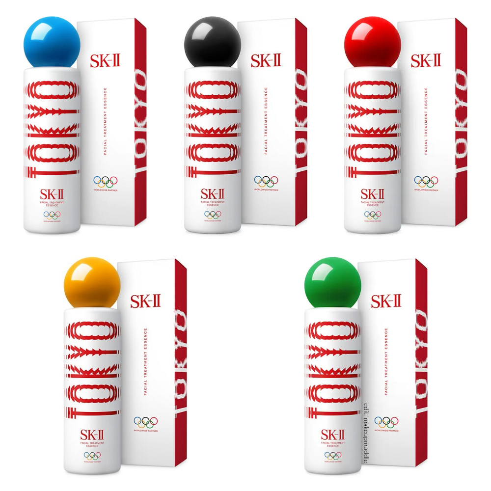 SK-II 2021 Olympic Limited Edition Facial Treatment Essence