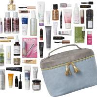 ULTA Beauty Variety Diamond Exclusive 39 Piece Beauty Bag GWP