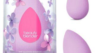 BeautyBlender Lilac Limited Edition Sponge
