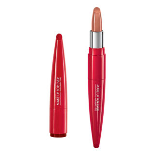 Makeup Forever Rouge Artist Shine On Lipstick Collection