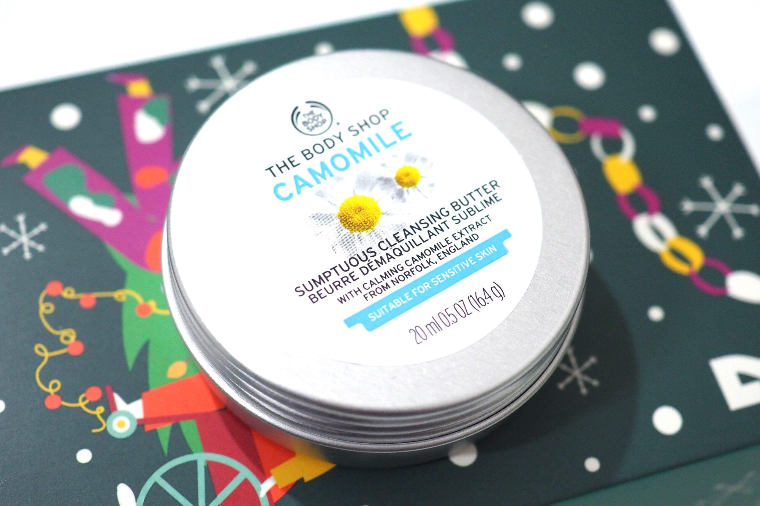 The Body Shop Share Joy & Love Ultimate Advent Calendar 2021