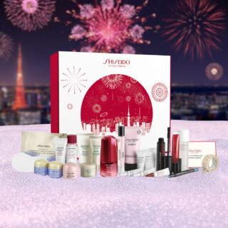 Shiseido Beauty Advent Calendar 2021 Contents Reveal!